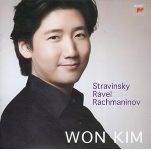 44_won_kim