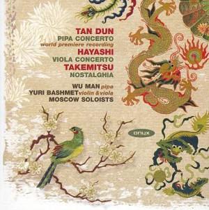 COVER Bashmet_Tan Dun