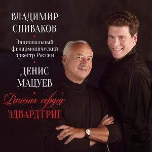 COVER_Spivakov_Matsuev_Web