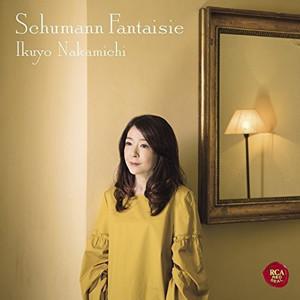 ikuyo_nakamichi_schumann